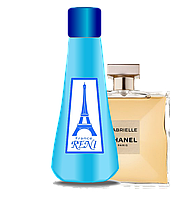 Reni духи Reni на разлив 438 версия Gabrielle Chanel 2017
