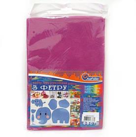 Фетр A4 темно-рожевий 10 аркушів 170 г/м2 (1.2 мм/20х30см)