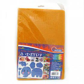 Фетр A4 светло-оранжевый 10 листов 170 г/м2 (1.2мм/20x30см)