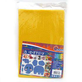 Фетр A4 жовтий 10 аркушів 170 г/м2 (1.2 мм/20х30см)
