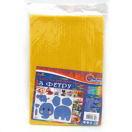 Фетр A4 желтый 10 листов 170 г/м2 (1.2мм/20x30см), фото 2