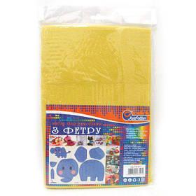 Фетр A4 світло-жовтий 10 аркушів 170 г/м2 (1.2 мм/20х30см)