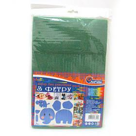 Фетр A4 темно-зелений 10 аркушів 170 г/м2 (1.2 мм/20х30см)