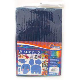 Фетр A4 темно-синій 10 аркушів 170 г/м2 (1.2 мм/20х30см)