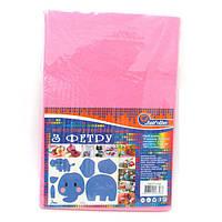 Фетр A4 светло-розовый 10 листов 170 г/м2 (1.2мм/20x30см)