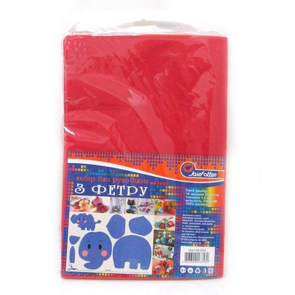 Фетр A4 ярко-розовый 10 листов 170 г/м2 (1.2мм/20x30см)
