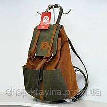 Рюкзак женский  VS 149, 34х32х13 см