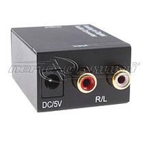 Конвертер звука Analog to Digital  Audio (аналог в цифру), фото 3