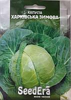 Капуста SE Харьковская зимняя 10г