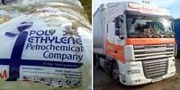 Линейный полиэтилен LLDPE 0209 Иран высокого давления низкой плотности ЛПВД Iran Shazand Petrochemical Company