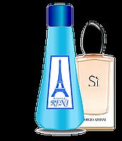Reni наливная парфюмерия  431 версия Si Giorgio Armani