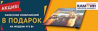 Экономная Панель Керамическая инфракрасная КАМ-ИН Easy heat с картинкой 475 Вт. 600х600мм. на 7-10м2