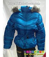 Скидки на Куртки женские в Украине. Сравнить цены, купить ... e50bdbe6736