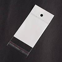 Целлофановый Пакет, Цвет: Белый, Размер: 12x7см, (УТ100011556)