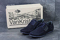 Туфли Van Kristi (синие) туфли из натуральной замши 4676
