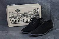 Туфли Van Kristi (черные) туфли из натуральной замши 4679