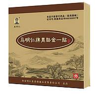 Желудочно - кишечный пластырь (упаковка - 3 пластыря)