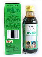 Сироп от кашля Джошина/Joshina, 100 мл - бронхит, болезни легких, кашель, ларингит