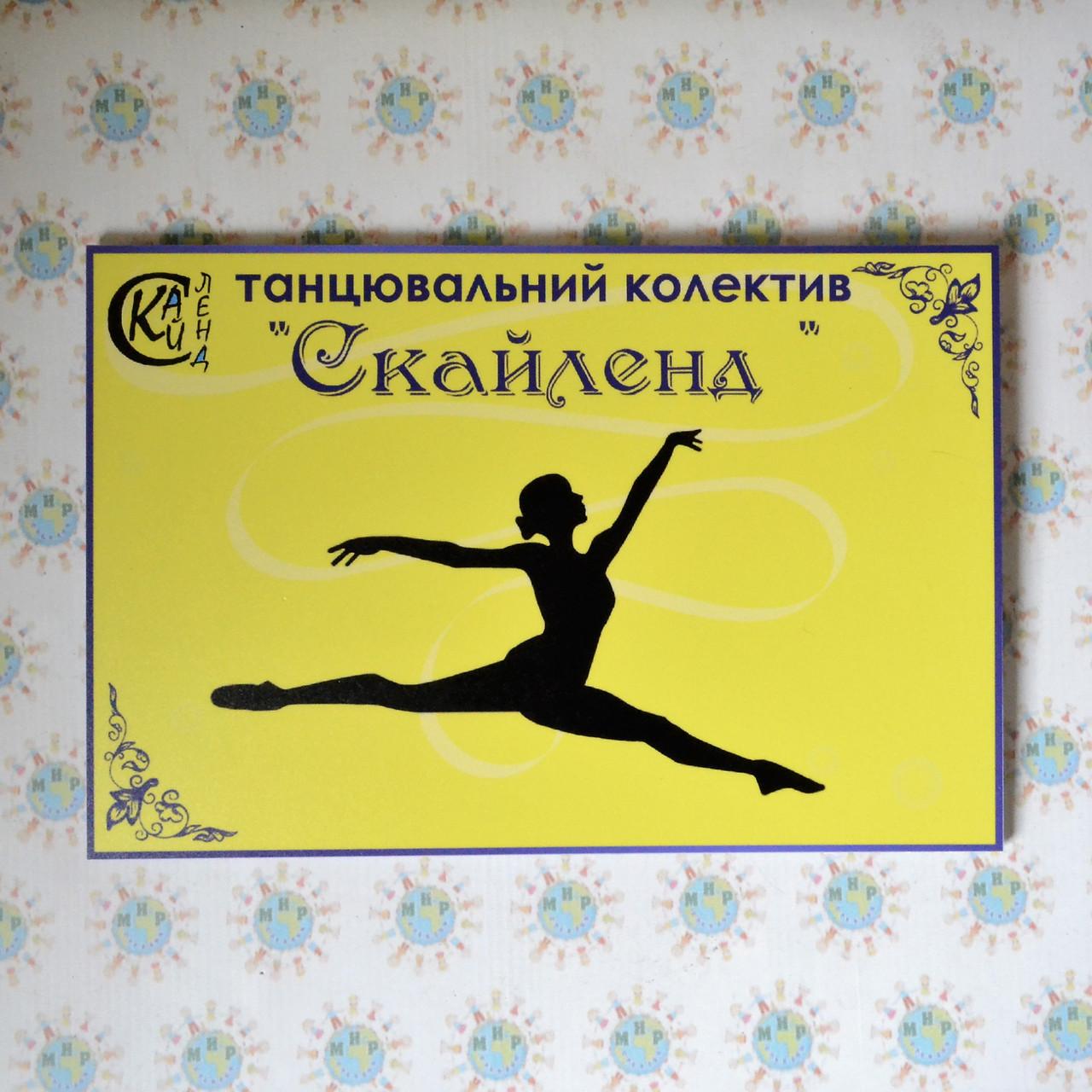 Табличка для танцевальной студии