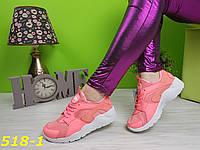 Кроссовки хуарачи нежно розовые