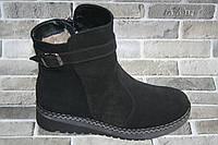 Замшевые ботиночки зима