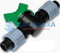 Кран старт-коннектор для капельного полива BRADAS O20мм с поджимом O16мм