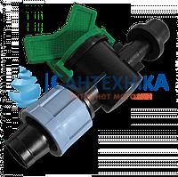 Кран старт-коннектор для капельного полива BRADAS O20мм с резинкой O16мм