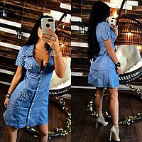 Женское короткое платье TYNIK