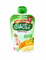 """Пюре Фруктове в м'якій упаковці, Яблуко-Банан, 90г, від 6 міс., ТМ""""Маленьке щастя"""""""