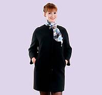 Женское кашемировое пальто. Модель 28. Размеры 48-56