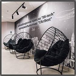 """Дизайнерское офисное кресло шар """"Hi-Tech"""""""