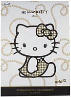 Гофрокартон цветной KITE 2013 Hello Kitty 256 (HK13-256K)