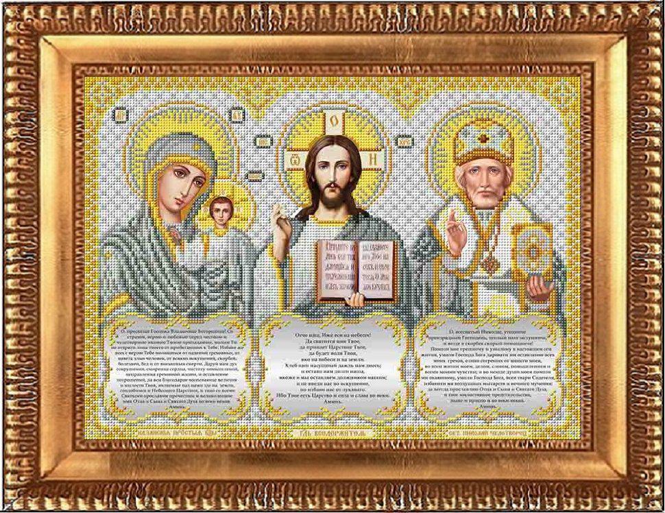 """Схема для вышивки бисером """"Триптих с молитвами в серебре"""" И-3002"""