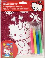 Раскраска с блестками В6 +4 фломастера KITE 2014 Hello Kitty 158 (HK14-158K)