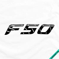 Картинки для бизнеса на косынки логотип F50 [7 размеров в ассортименте] (Тип материала Матовый)