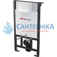 Скрытая система инсталляции Alca Plast A101