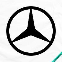 Картинки для бизнеса на мокасины логотип Mercedes [7 размеров в ассортименте] (Тип материала Матовый)