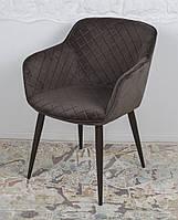 Современный мягкий стул с подлокотниками и простеганной спинкой BAVARIA текстиль велюр антрацит, Nicolas
