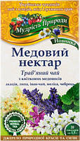 Поліський чай Медовый нектар, 20 шт.