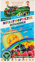 Поліський чай Мультифруктик витаминки чай детский, 20 шт.