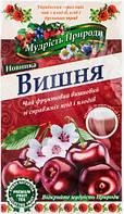 Поліський чай Вишня, 20 шт.