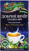 Поліський чай Добрый вечер, 20 шт.