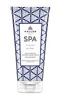 Kallos SPA гель для душа скрабирующий с экстрактом водорослей, 200 мл