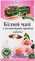 Поліський чай Белый чай с лепестками роз, 20 шт.