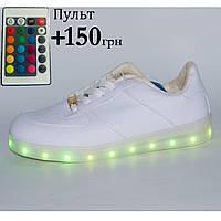 Светящиеся кроссовки Led низкие белые р.(34, 40, 41)