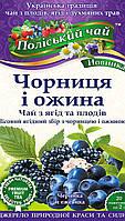Чай Черника и ежевика ТМ Полесский чай (Полесский чай)