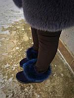 Женские замшевые угги с опушкой синие, размер 36-40