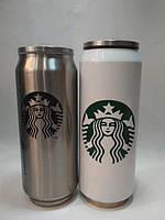Термос (термобанка) Starbucks