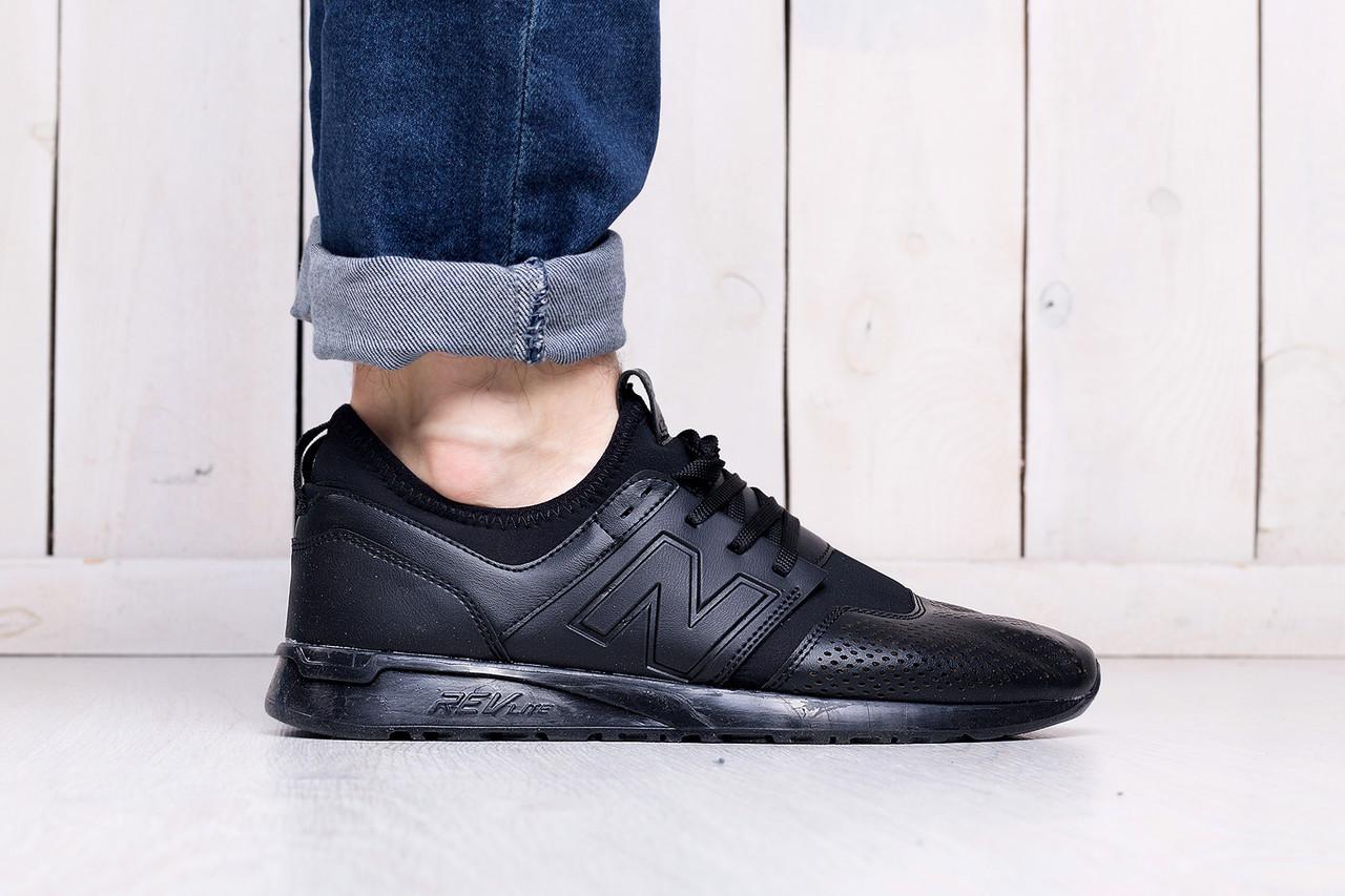 Мужские кроссовки New Balance 247 bordo (нью баланс) (реплика). В наличии 48ee8ed0c0771