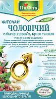 Чай Мужской. Эликсир здоровья, красоты и силы ТМ Полесский чай (Полесский чай)